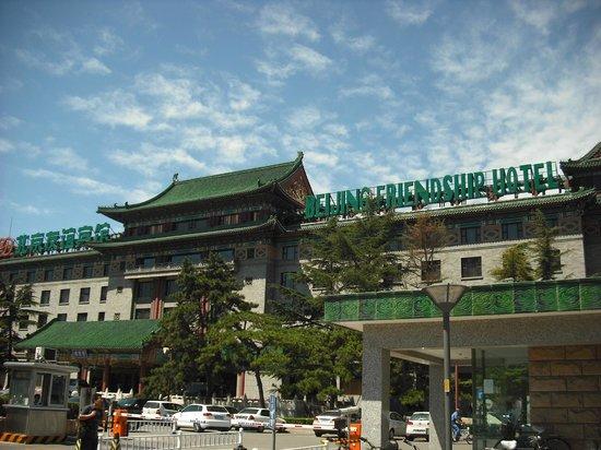 Beijing Friendship Hotel: Grand Building