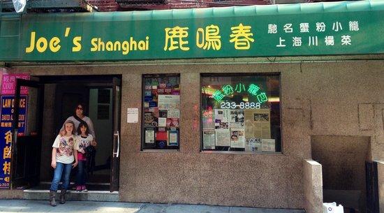 Joe's Shanghai from the outside