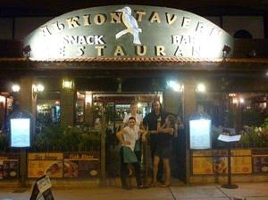 Alkion Tavern : The restaurant Alkion