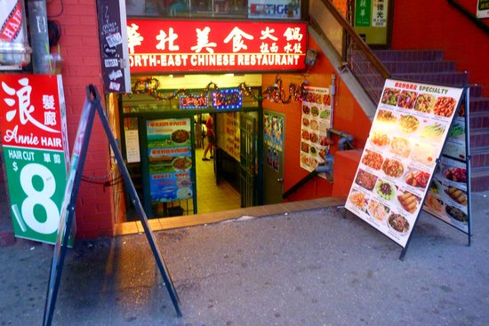 Northeast Chinese Restaurant