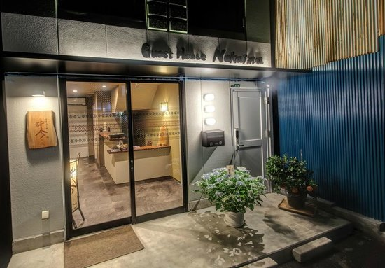 Guest House Nakaima : night time