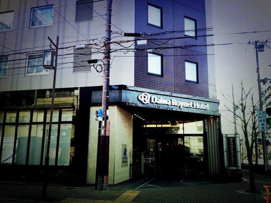 Daiwa Roynet Hotel Kyoto-Hachijoguchi: アクセス良し