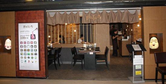 ร้านอาหารญี่ปุ่น กิวอิจิยากินิกุ