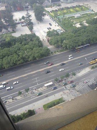 Wanda Vista Beijing: 22nd floor view