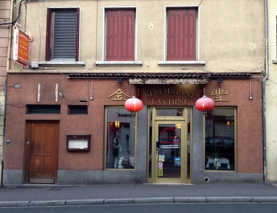 Restaurant La Chine Saint Genis Laval