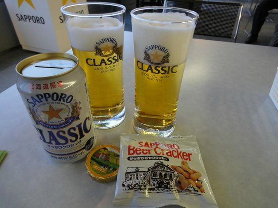 Sapporo Beer Hokkaido Factory