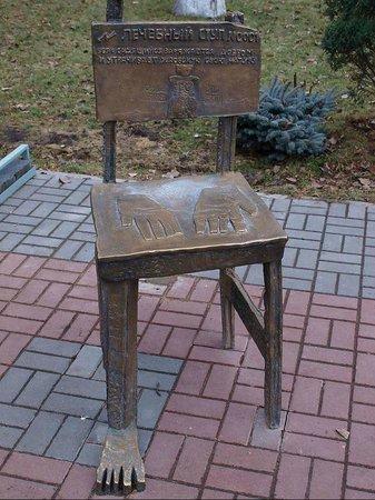 "Памятник ""Лечебный стул №0001"""