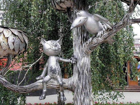 Monument to the Kitten from Lizyukov Street