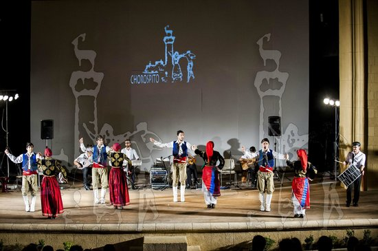 Greek Folklore Performance CHOROSPITO