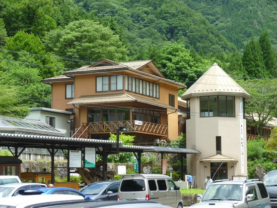 Himeshaganoyu