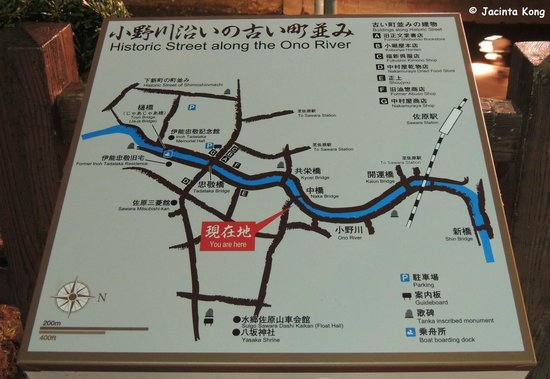 Historic Old Town along Onogawa River: Signboard found along the river.