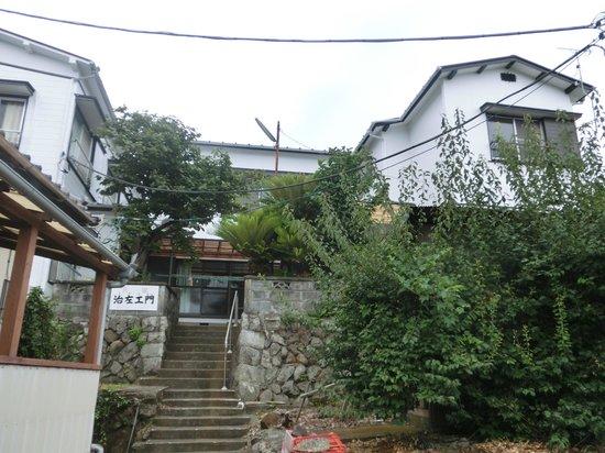 Minshuku Jizaemon