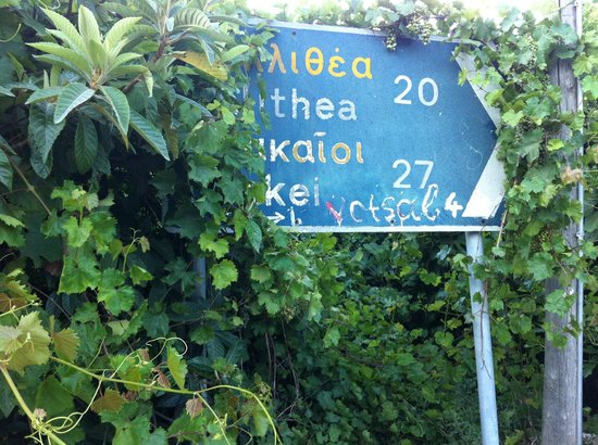 Kerkis Bay Hotel: Lovely Ormos