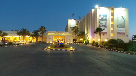فندق مطار عمّان: Amman Airport Hotel