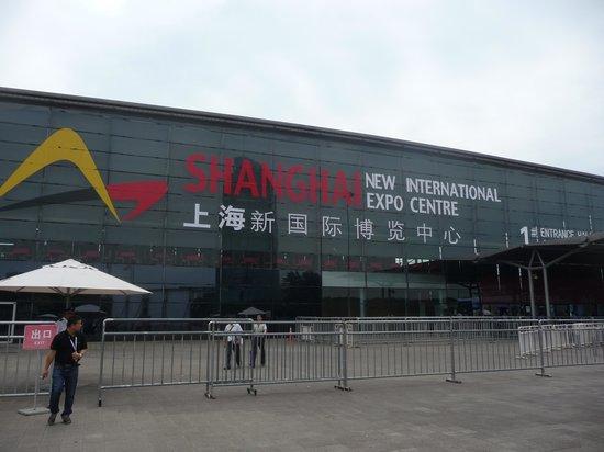 Shanghai New International Expo Centre (SNIEC): 入口1