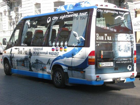 Free Tours Odessa