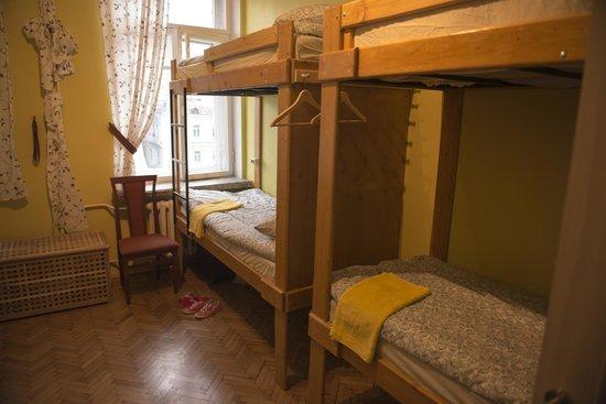 Landmark Hostel Arbat: Dorm
