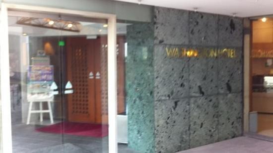 Chiba Washington Hotel: 正面入口
