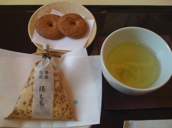 Chimoto : Japanese sweets and tea