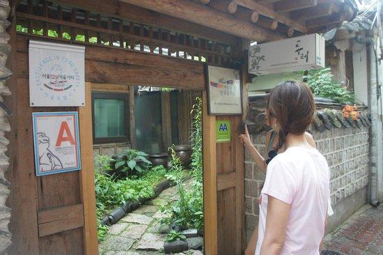 Doore entrance & direction to doore - Picture of Doore Seoul - TripAdvisor