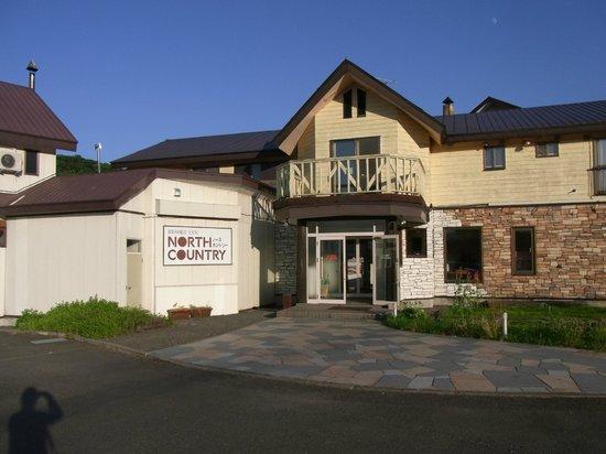 Resort Inn North Country: hotel