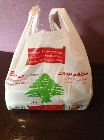 Beirut Restaurant - Silom : delivery