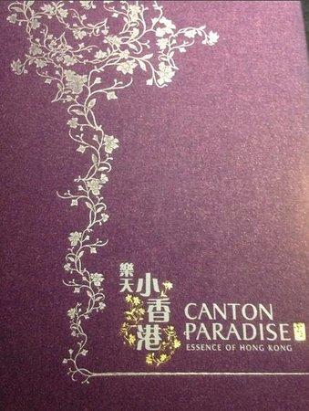 Canton Paradise: Ala carte menu