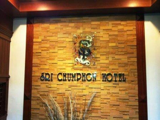 Sri Chumphon Hotel: reception