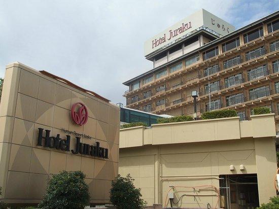 Iizaka Hotel Juraku