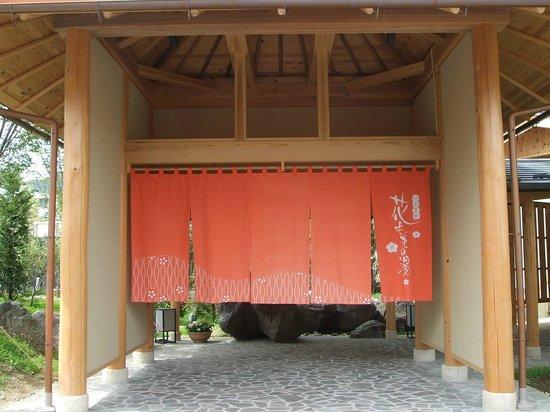 Iizaka Hotel Juraku: 花ももの湯