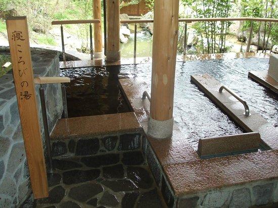 Iizaka Hotel Juraku: 源泉坐忘・寝ころびの湯