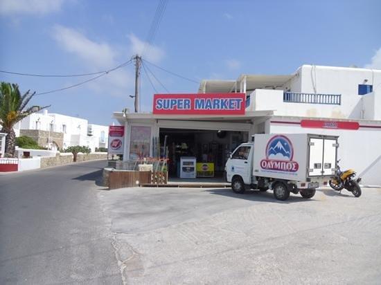 Deliades Hotel: 5 minute walk from hotel, walk away from Ornos beach