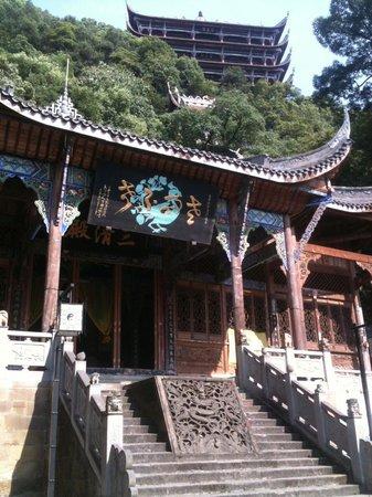 Chongqing South Mountain : Temple