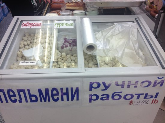 Brighton Beach: frozen Pelmeni