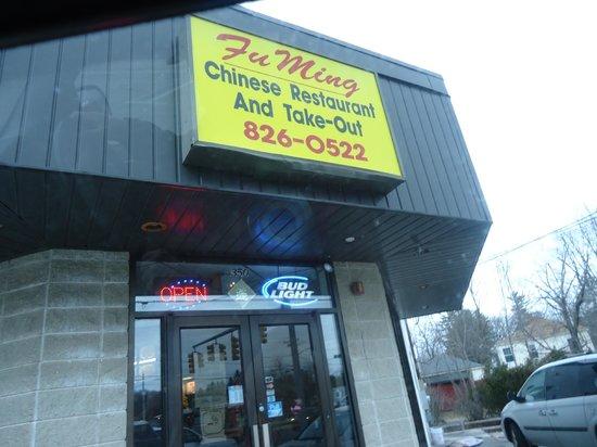 Chinese Restaurants Warwick Rhode Island