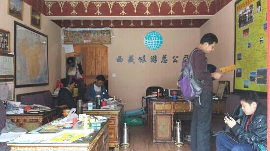 Tibet Highland Tours : The Agency Office