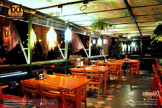 BDu0027s Mongolian Barbeque: Interior Design