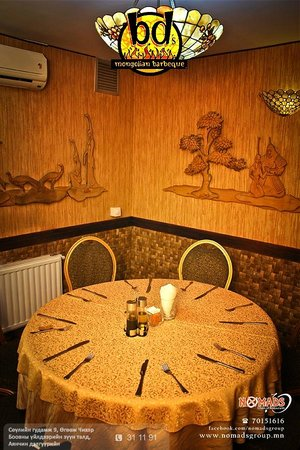 BDu0027s Mongolian Barbeque: Interior