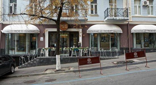 Pache Restaurant