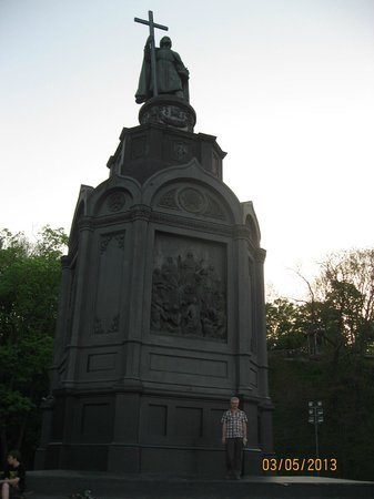 Prince Volodymyr the Great Monument: The Prince Volodymir the Great monument