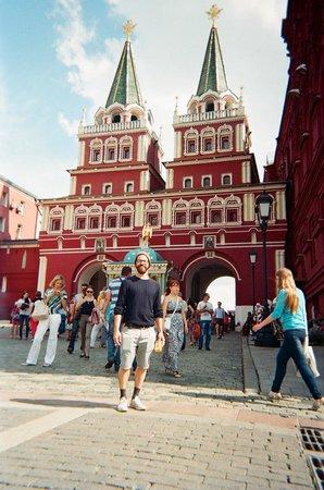 Gogol Mogol Hostel: Russia