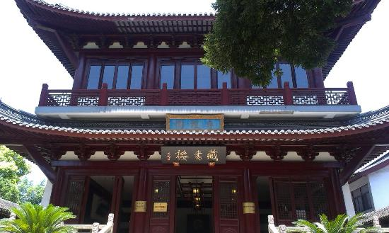 Photo of Shanghai Confucian Temple taken with TripAdvisor City Guides