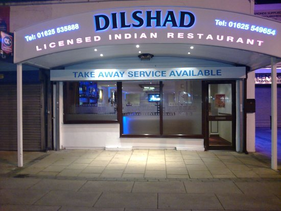 Handforth, UK : dilshad restaurant