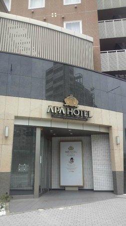 APA Hotel Chiba Yachiyo Midorigaoka: portal