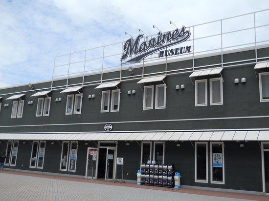 Chiba Marine Stadium: マリナーズショップ
