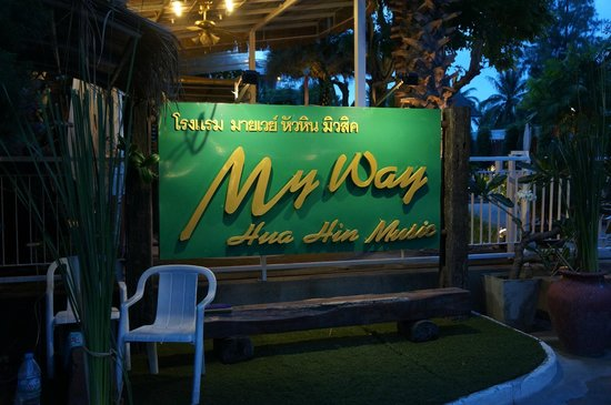 My Way Hua Hin Music Hotel: My Way