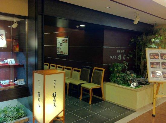 Tsukijiuemura Hachioji Branch Exterior