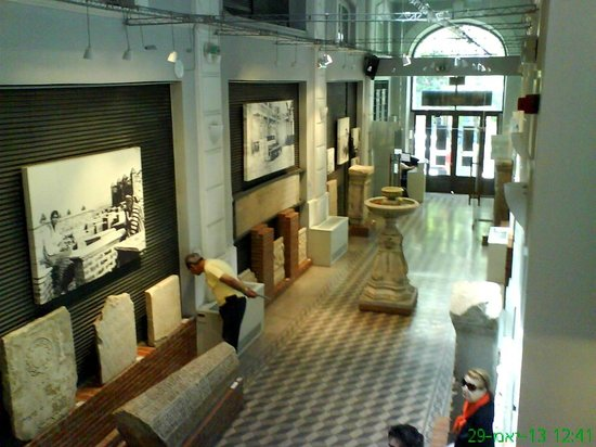 Jewish Museum of Thessaloniki