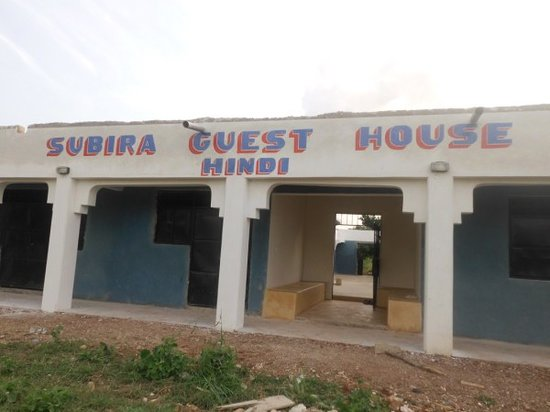Subira Hindi Guesthouse: getlstd_property_photo
