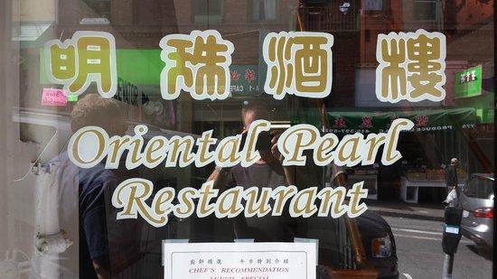 Oriental Pearl Restaurant: A Gem on Clay St.